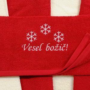 bozic 300x300 - Spominska brisača za božič