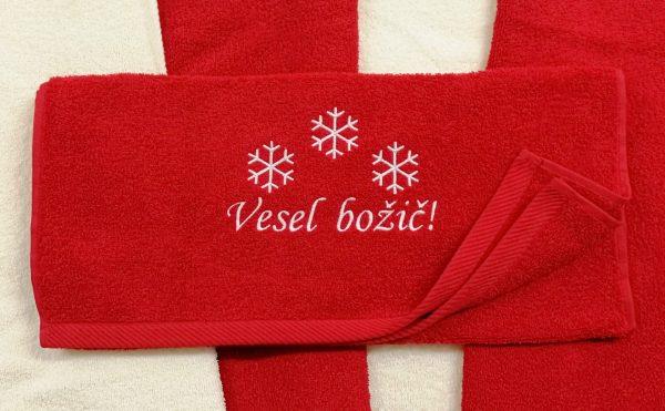 bozic 600x371 - Spominska brisača za božič