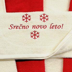 novo 300x300 - Spominska brisača za novo leto