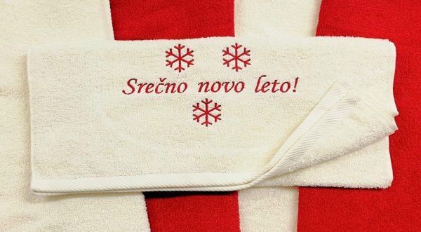 novo 600x331 - Spominska brisača za novo leto